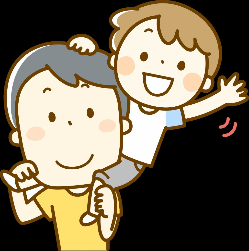 fun with dad father clipart transparent cartoon jingfm