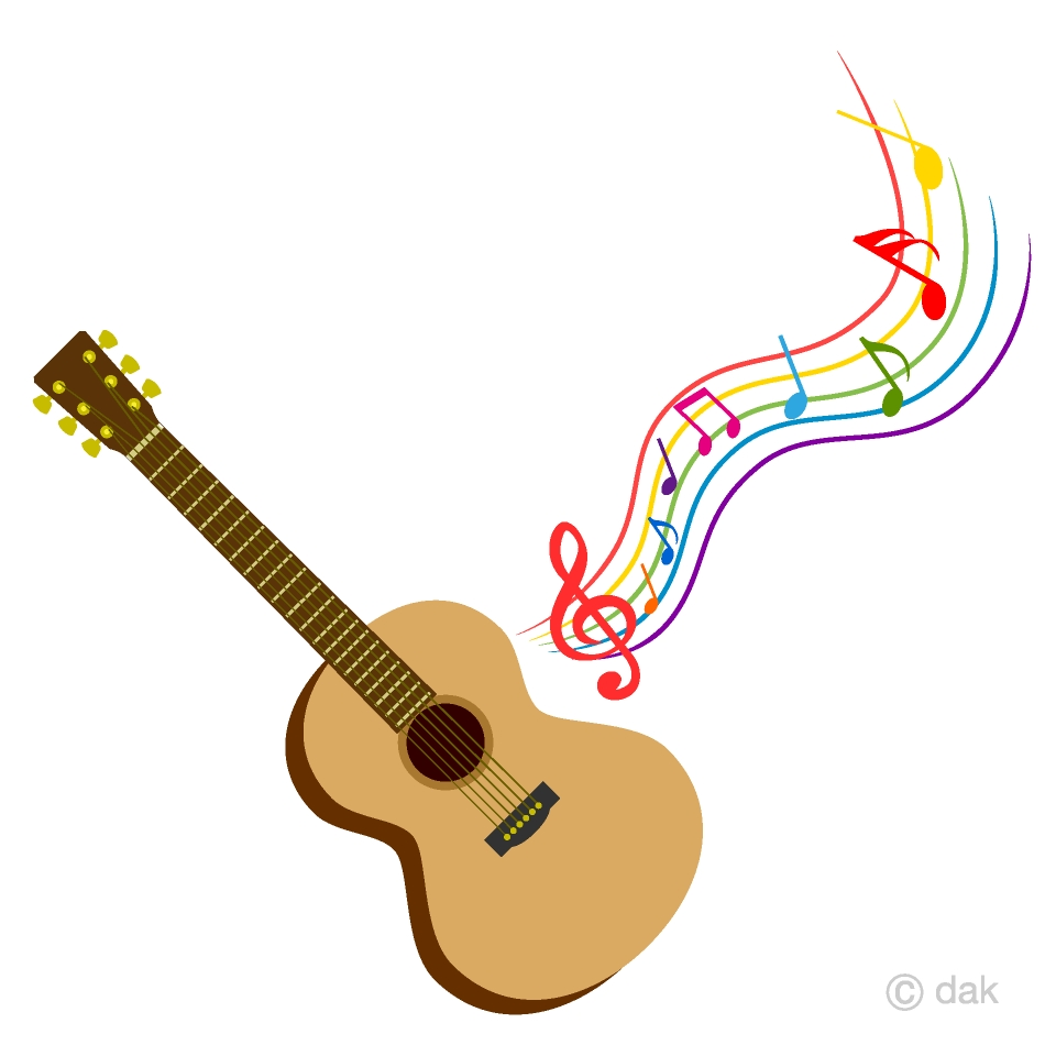 guitar and sheet music clipart free png imageillustoon
