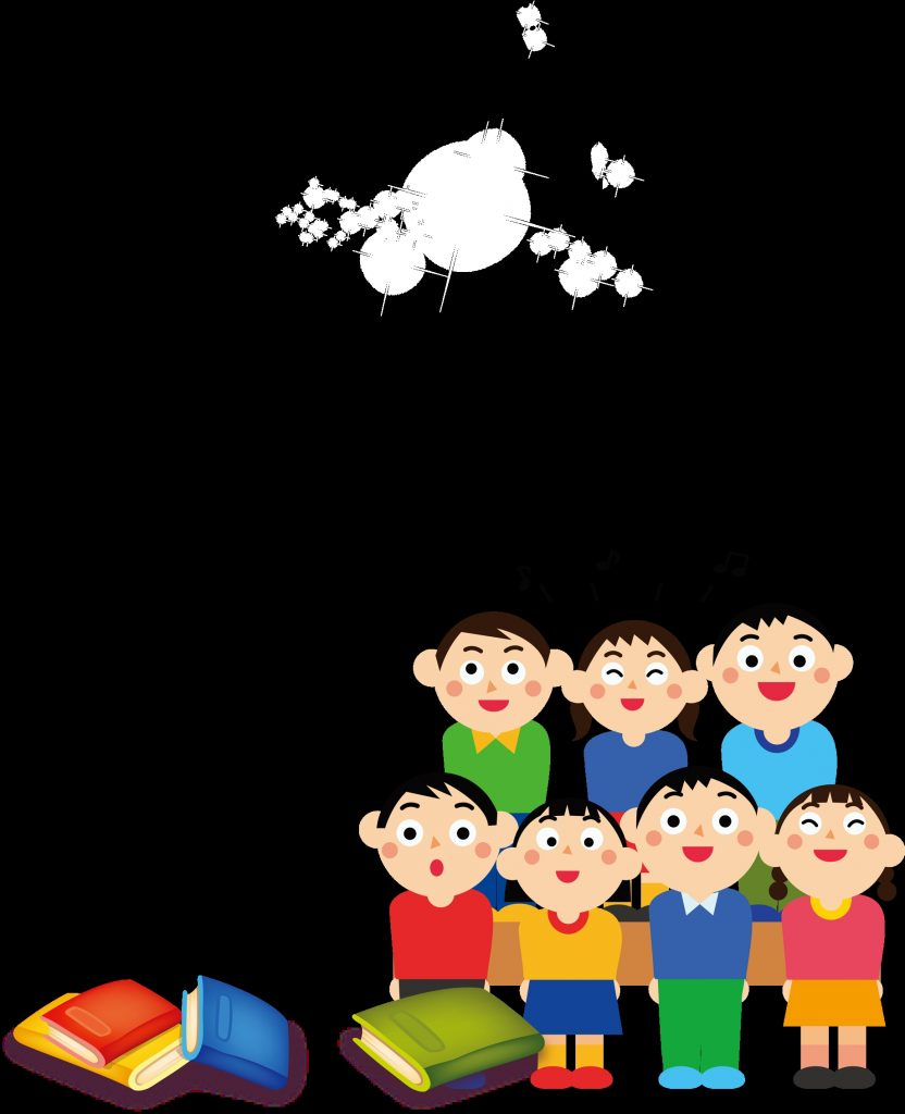 sing clipart childrens choir singing cartoon png