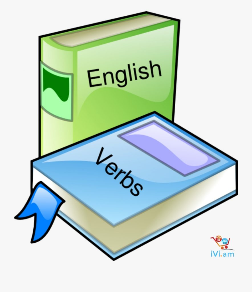 two books clip art at clker english clipart png free