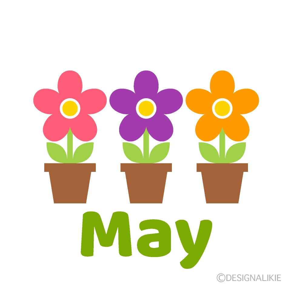 potted flowers may clipart free png imageillustoon